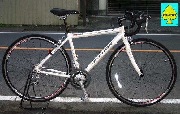 RA900 クロスバイク