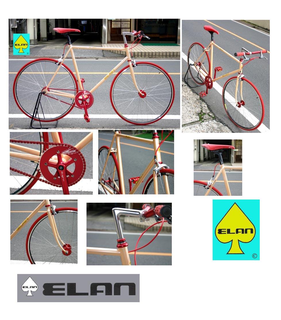 ELAN−88 オーダーピストロード