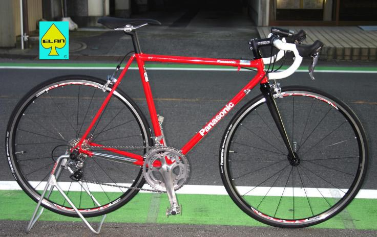 パナ ORC13 105ロード