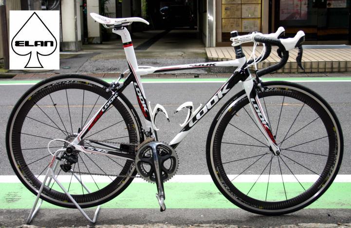 ルック田松-345