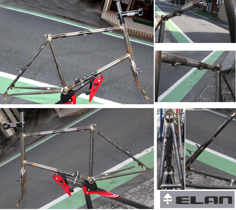 ELAN小径ロード
