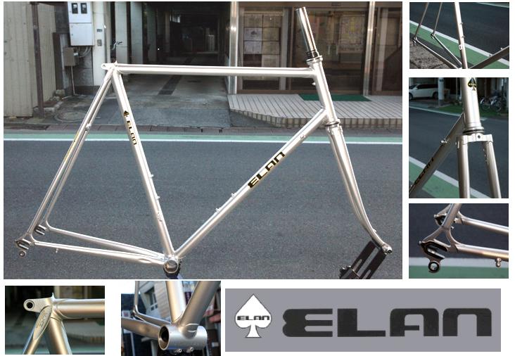 ELAN−155 ロードフレーム