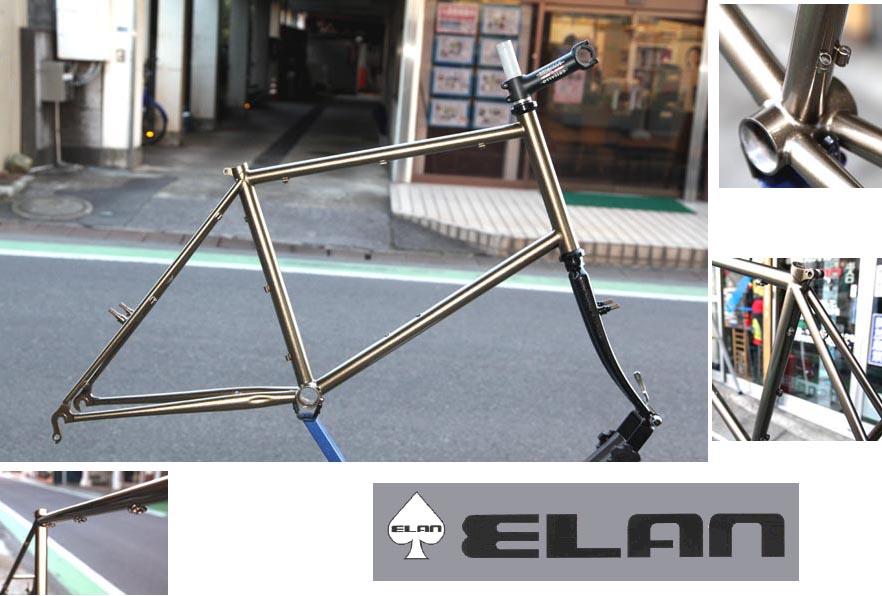 ELAN−159 オーダー小径車